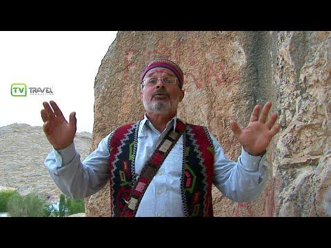 Город Ван | Страна Армянских царей | HD