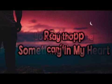 Röyksopp - Something In My Heart [Lyrics on screen]