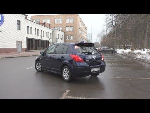Nissan Tiida - заведомо отличный автомобиль.