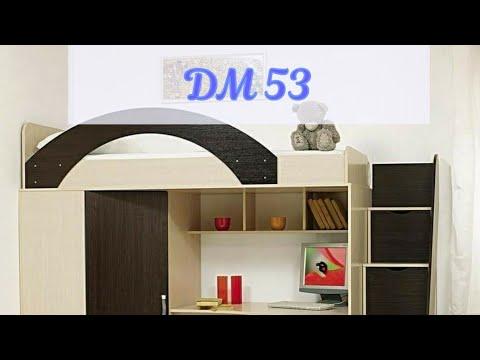 Кровать чердак с рабочей зоной ДМ 53