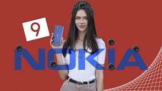 Nokia 9 5 камер и 240 мегапикселей. Возвращение фотокороля.