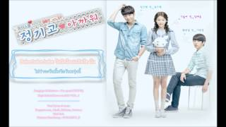 Video [Thaisub] Junggigo - Too good (Feat. Minwoo) (High School Love on OST VOL.1) download MP3, 3GP, MP4, WEBM, AVI, FLV April 2018