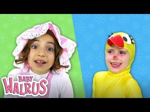 Karaoke Nursery Rhymes Compilation | Part #2 | Miss Polly Had A Dolly, 6 Little Ducks, Bingo & more