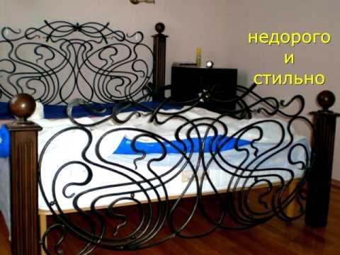 Кованая кровать в интерьере спальня