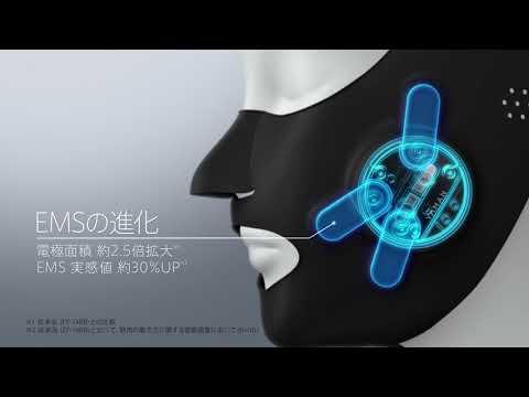 【ヤーマン公式】メディリフト プラス 機能CGムービー