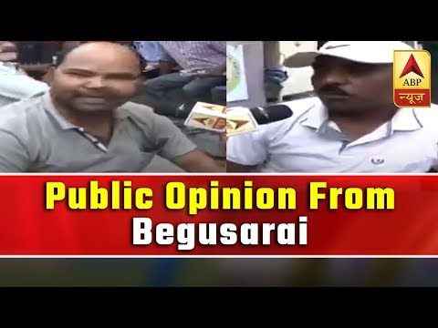 Lok Sabha Polls: Know The Public Opinion From Begusarai  | ABP News