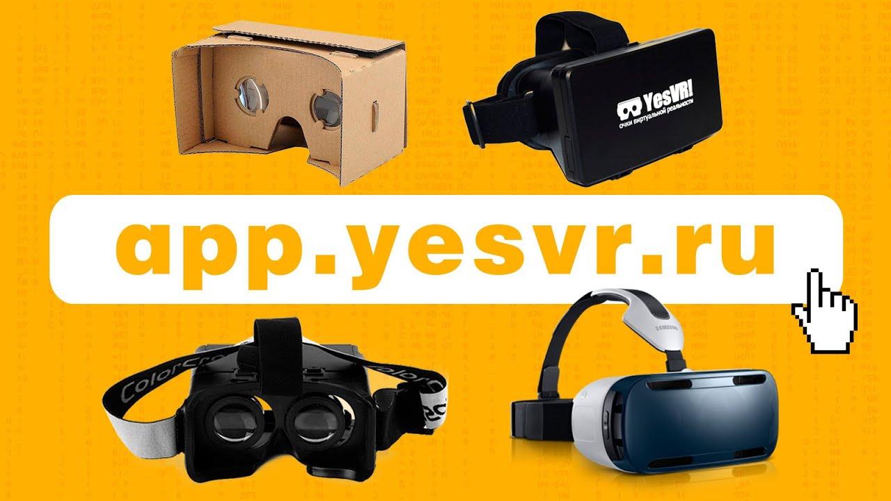 Порно для 3D и VR очков