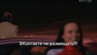 """""""Я с тобой!"""" (Сериал """"МарГоша"""")"""