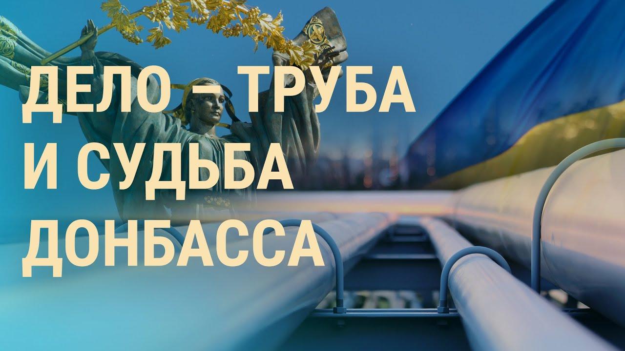 Россия судится с Украиной  ВЕЧЕР l 220721