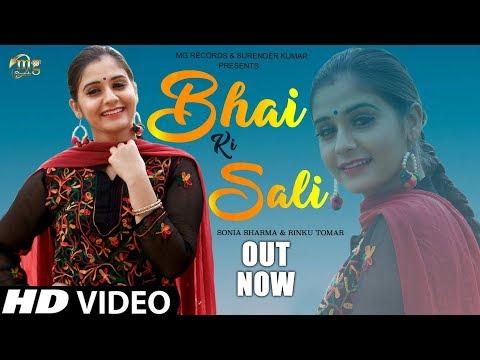 New Haryanvi Songs Haryanavi 2019 | Bhai Ki Saali | Sonia Sharma | Rinku Tomar | Haryanvi Songs 2019
