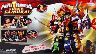 DX SAMURAI GIGAZORD SET AVAILABLE NOW! (July 2012)