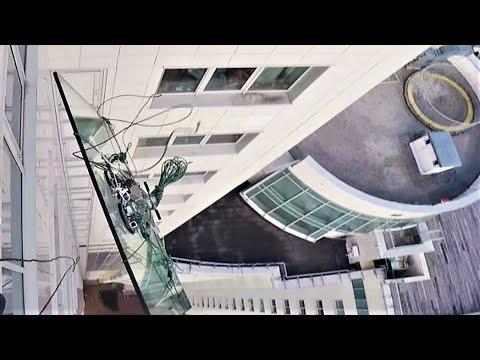47 этаж стекло