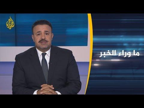???? ما وراء الخبر - شهادات مروعة عن تعذيب أطفال في مصر  - 20:59-2020 / 3 / 23