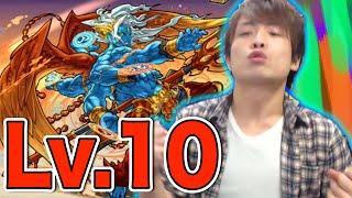 【初見】諦めないで!! 一度きりチャレンジ!ノーコン Lv.10に挑戦!【パズドラ】 thumbnail