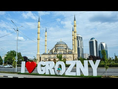 The Grozny city in Chechnya, Virtual trip view from the Air