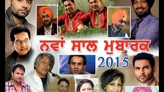 New Year Wishes by Punjabi Singers and Actors through Ajit Web TV.