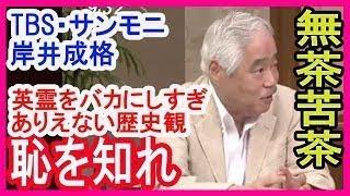 よろしければチャンネル登録をお願いします おすすめ動画 古市憲寿氏が...