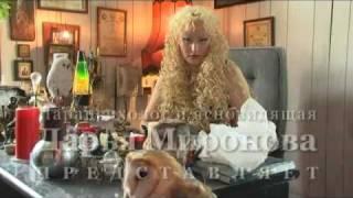 Дарья Миронова делает амулет для привлечения денег