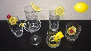 超簡単♪ カクテル・デコレーション(レモン編) / Very simple cocktail decoration (lemon edition)