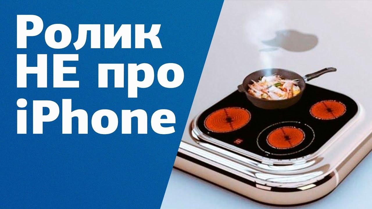 ЖАРИМ КАМЕРУ В iPhone 11 ? Сколько нужно мегапикселей? ? Зачем 3 камеры в смартфоне?