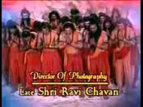 Shiv Mahapuran title song