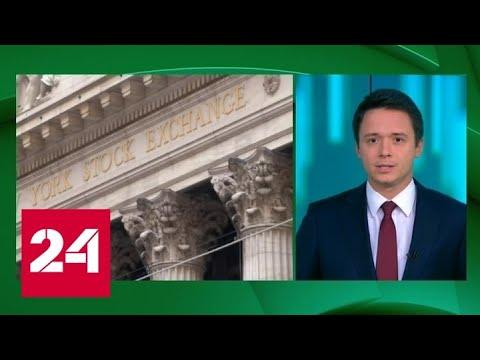 Введение США новых санкций против России. Мнения экспертов - Россия 24