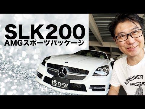 こちらの車はK's JAPANで販売しています。詳しくはクリックしてね↓ https://www.carsensor.net/usedcar/detail/CU7964373316/index.html?TRCD=200002 ーーーーー ...