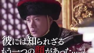 宮廷の秘密 ~王者清風 第36話