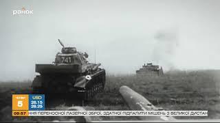75-я годовщина Курской битвы