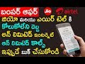 How To Get Free Sim Card And Unlimited Offers   Aerovoyce Free Sim    Omfut Tech