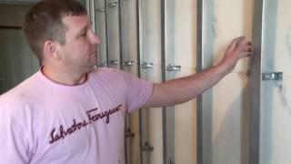 Монтаж каркаса под стену из гипсокартона. Советы профессионала!(Небольшая видео по тому, как мы выполняем устройство каркаса под стену из гипсокартона. Что такое