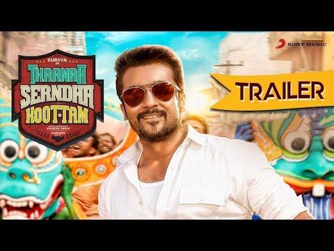 Thaanaa Serndha Koottam Official Tamil Trailer   Suriya   Anirudh L Vignesh ShivN