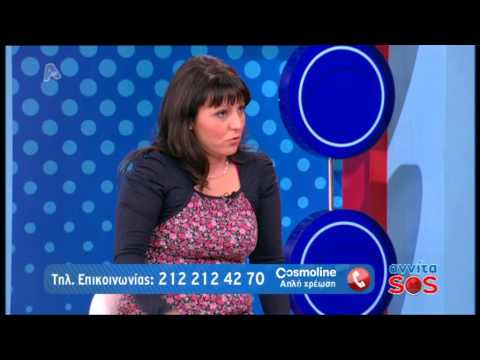 Annita SOS  Iστορίες Καλεσμένων: Μαλαματένια