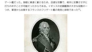 「1795年4月10日の海戦」とは ウィキ動画