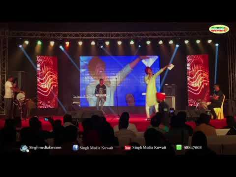 Amar Sehmbi || Live Concert 2018 || Kuwait || Singh Media Kuwait