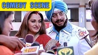 Kamal Haasan As Punjabi Pop Star 'Mr. Avaatar Singh'   Comedy Scene   Dashavtar   Kamal Haasan   HD