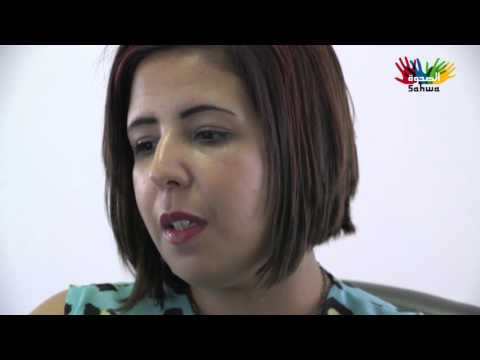SAHWA Life Stories - N°7: Fatma (Tunisia)
