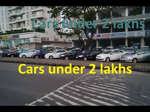 Second Hand Cars In Cheap Price | Mumbai | India | Cars under 2 lakhs