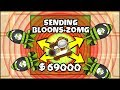 *THE CRAZIEST TOWER* SENDING ZOMGS!! THE SENDER TOWER!! | Bloons TD Battles Hack/Mod (BTD Battles)