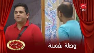 وصلة نفسنة بين نجوم مسرح مصر