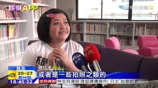 20150416中天新聞 萌「兔寶」超吸睛 鍾欣凌吃醋女兒人氣夯