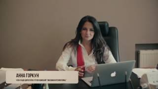 видео Прийнято закон про дерегуляцію бізнесу