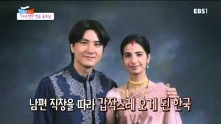 글로벌 가족정착기 - 한국에 산다-인도 공주님 루파의 추석은 힘들어~_#001