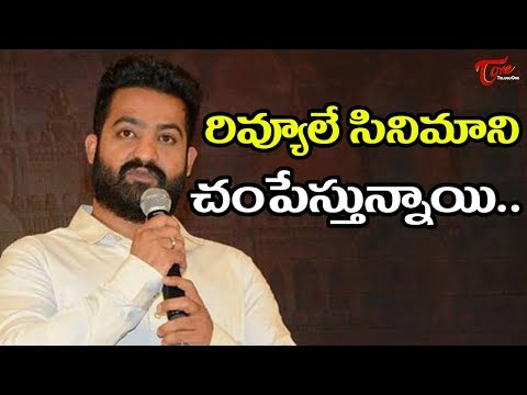 Jr NTR Fires On Film Critics  ( Review Writers )  || Jai Lava Kusa Success Celebrations