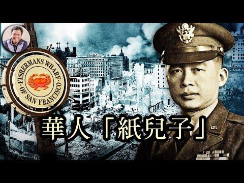 江峰時刻-舊金山兩場大地震,末日地震還有多遠 (歷史上的今天20181017 第198期)