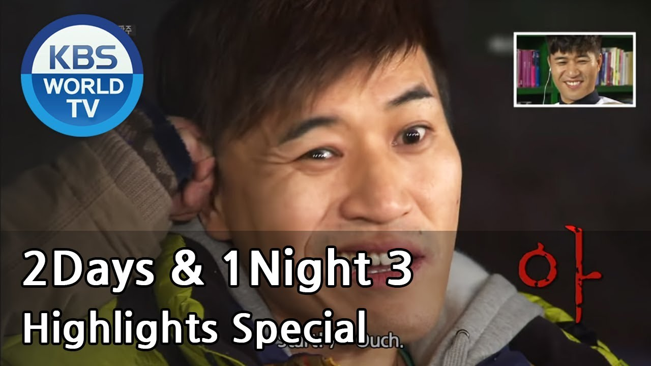 2 Days and 1 Night – Season 3 : Highlights Special (2014.06.29)