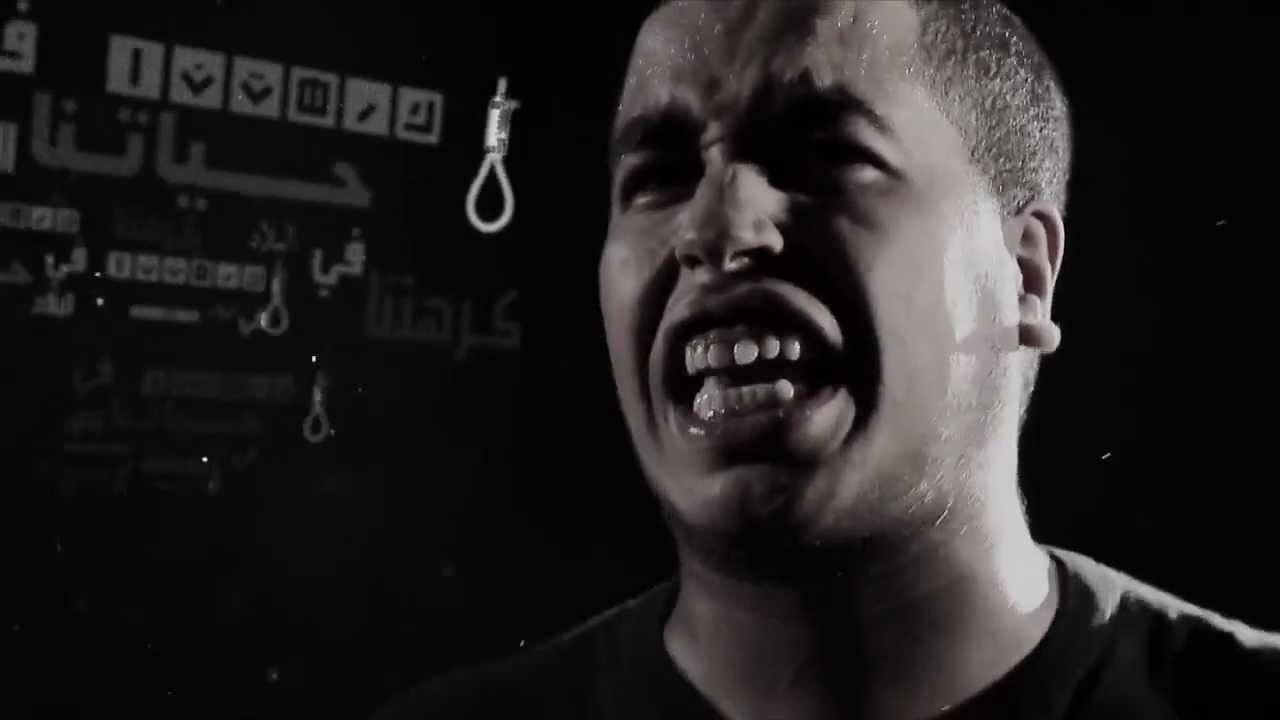 musique rap tunisien de klay bbj 2018 new