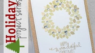 Happy Wonderful Christmas (Gold) | Holiday Project Series 2014