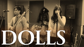 Janne Da Arcさんの「DOLLS」をバンドで演奏しました。 【Fairy Dog】 A...
