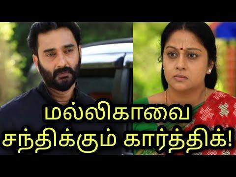 Mouna Ragam 2 Today Episode Preview Promo   08.09.2021   Vijaytv Serial Review By Idamporul